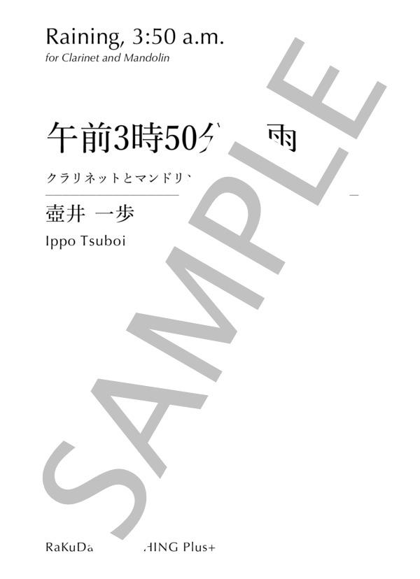 Rpp0057 1