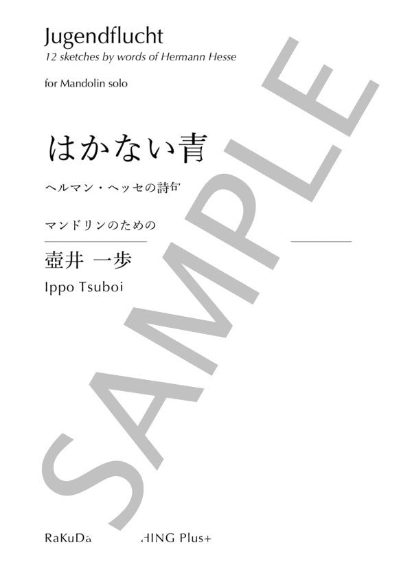 Rpp0058 1