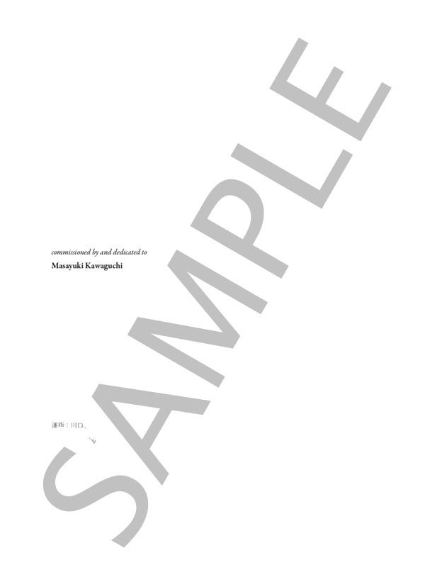 Rpp0058 2