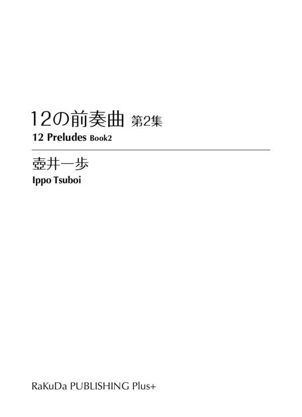 Rpp0059 1