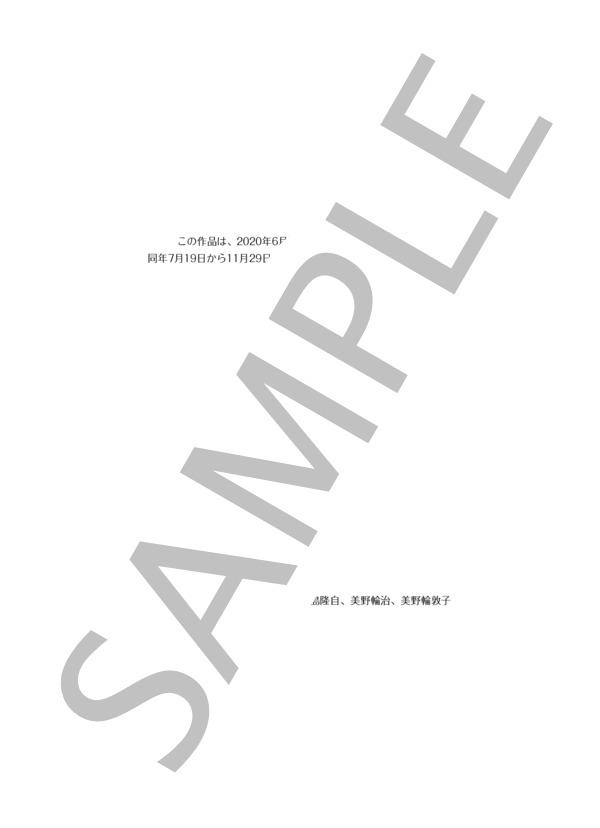 Rpp0059 3