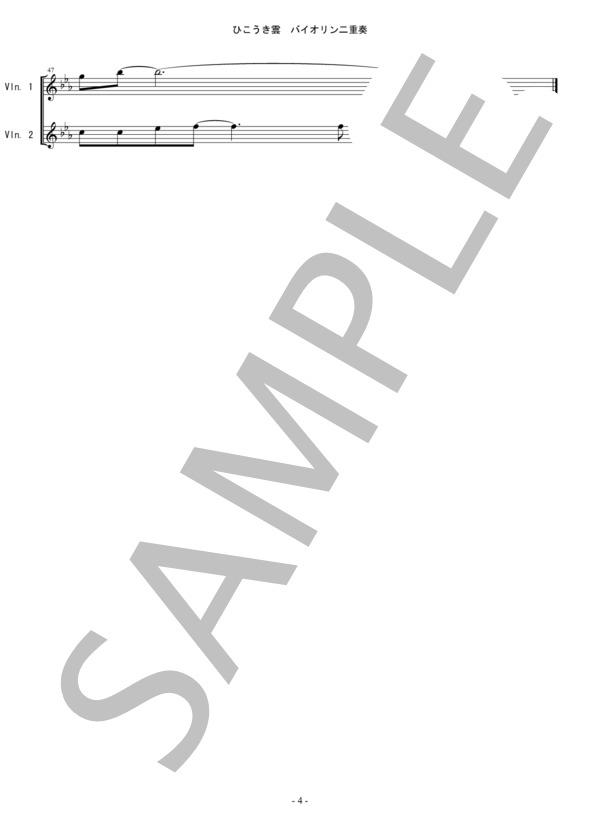 Ssg2001281458 4