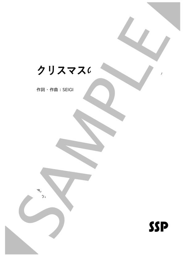 Ssp g0015 1