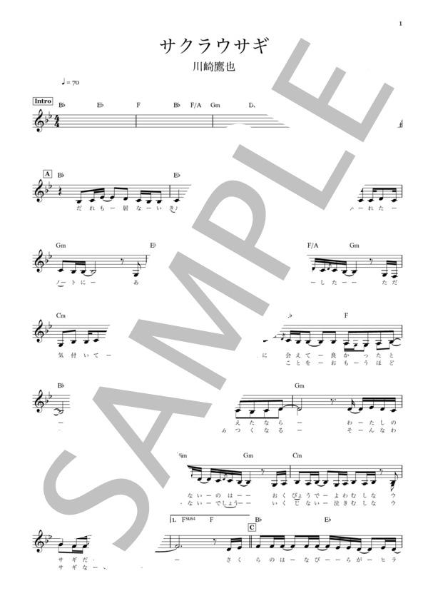 Sakurausagi female musicscorejp 1