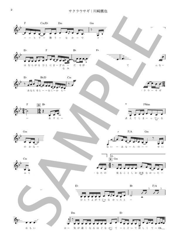 Sakurausagi female musicscorejp 2