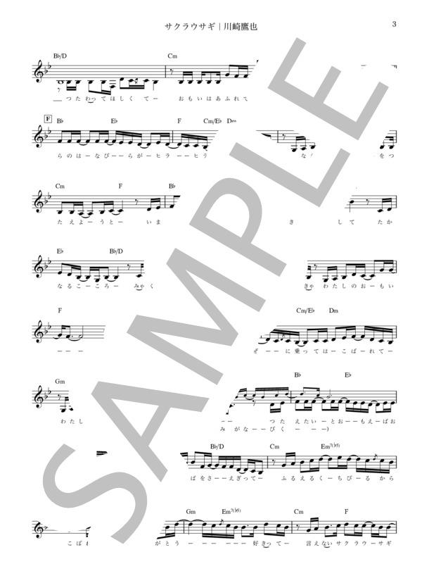 Sakurausagi female musicscorejp 3