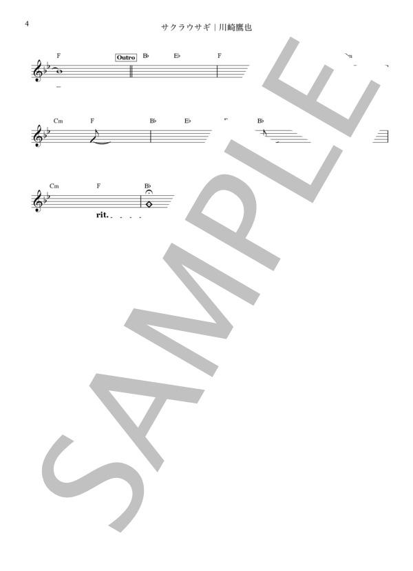 Sakurausagi female musicscorejp 4