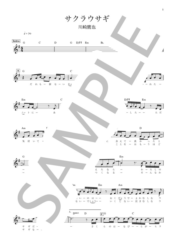 Sakurausagi musicscorejp 1