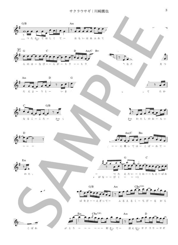 Sakurausagi musicscorejp 3