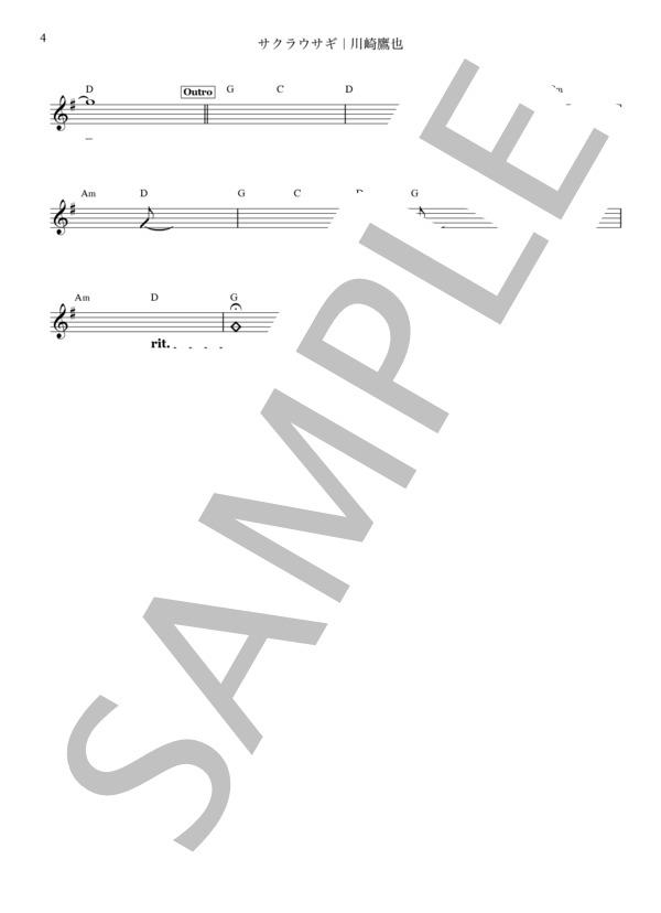 Sakurausagi musicscorejp 4