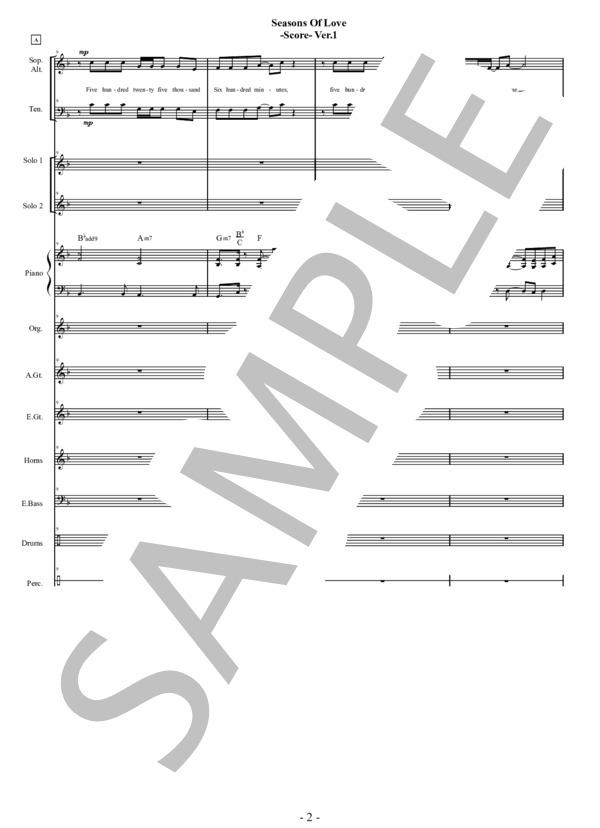 Seasons of love score 2