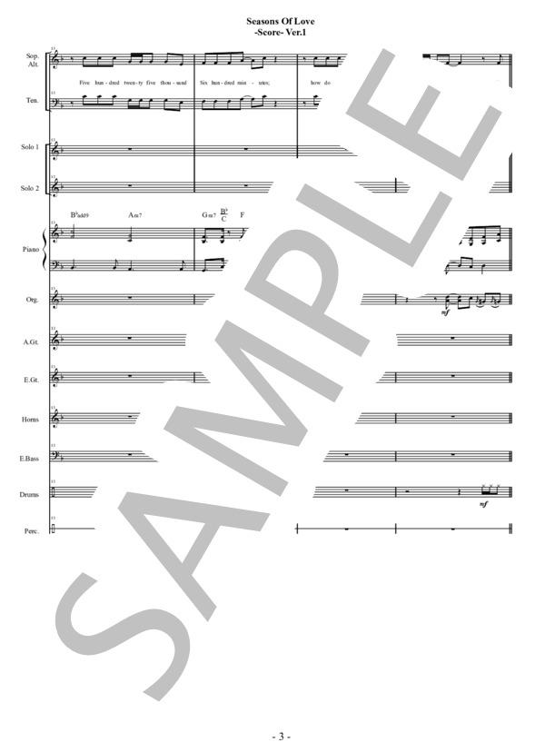 Seasons of love score 3