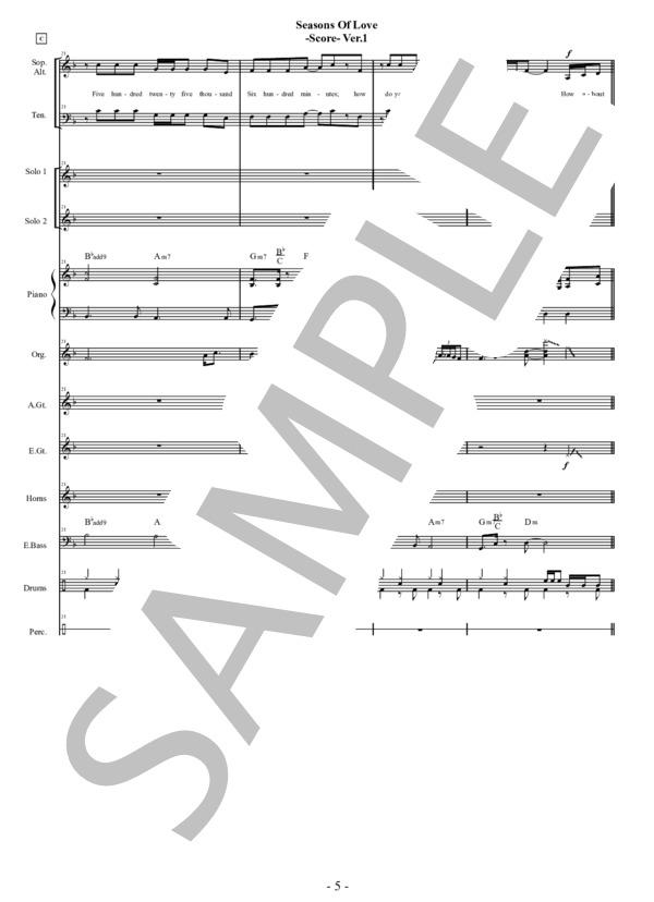 Seasons of love score 5