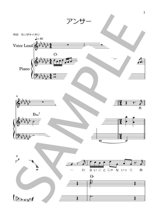 Seedmusicschool017 1