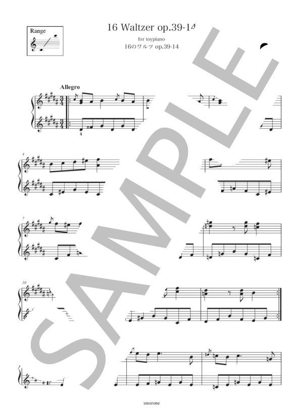 Tp brahms waltz14 1