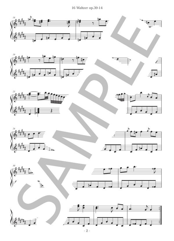 Tp brahms waltz14 2