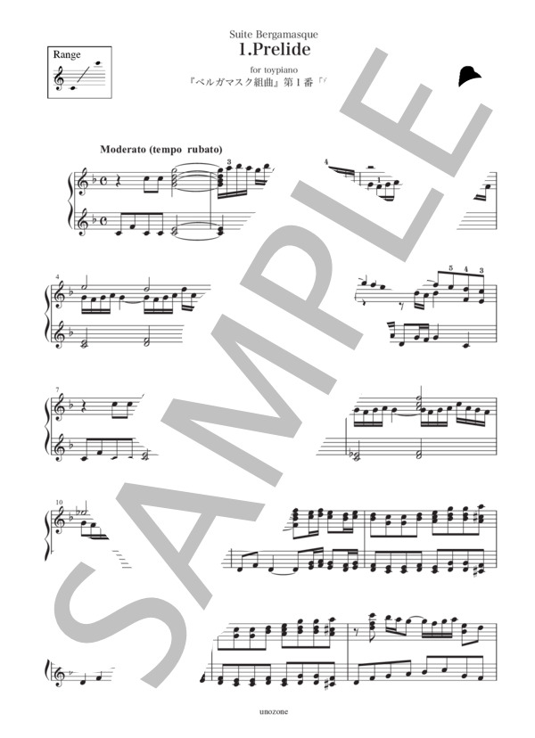 Tp debussy bergamasque01 1