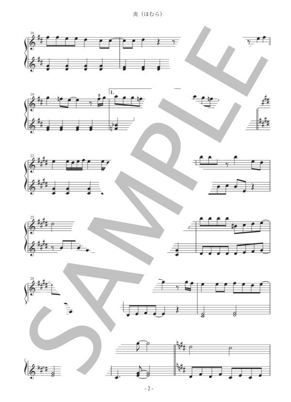 簡単 鬼 滅 楽譜 刃 の ピアノ