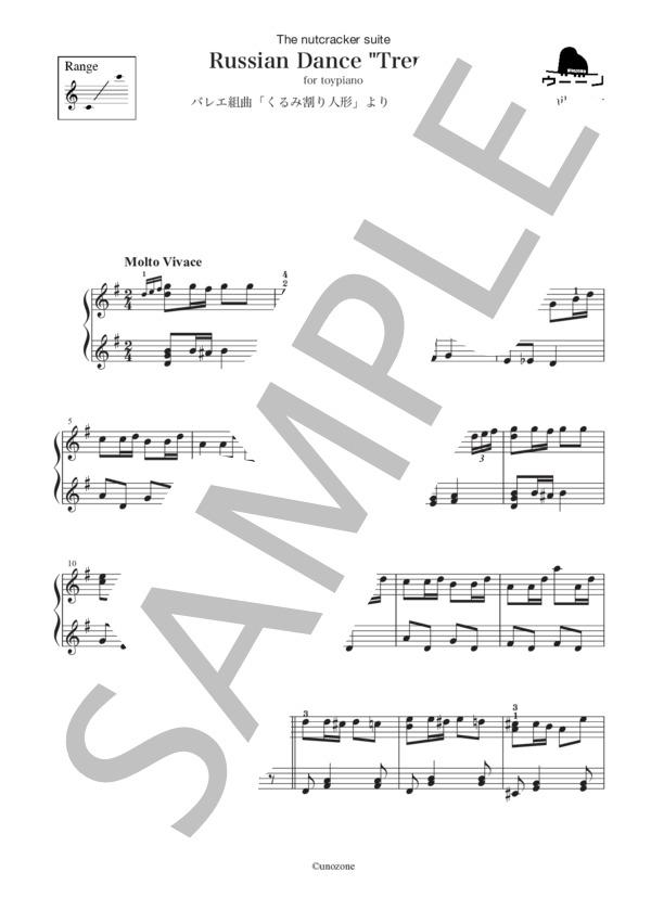 Tp tchaikovsky nc 03 1