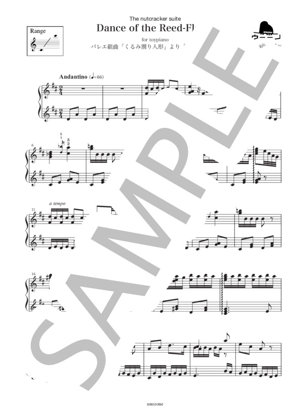 Tp tchaikovsky nc 06 1