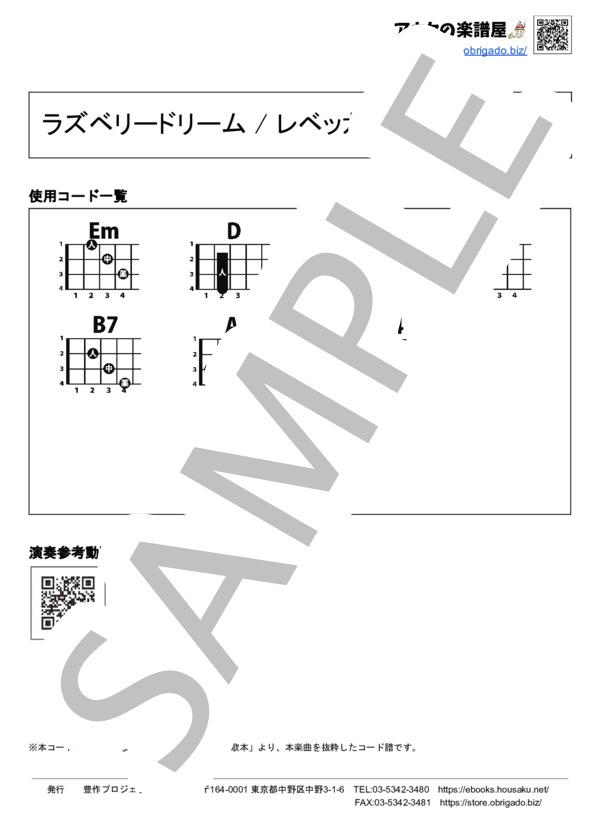 U20190039 a0035 1