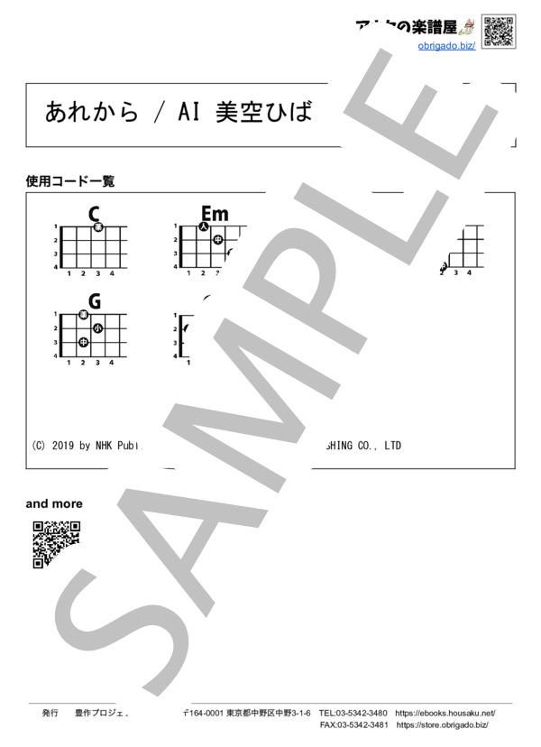 U20200003 a0052 1