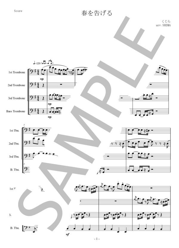 Ut music0011 1