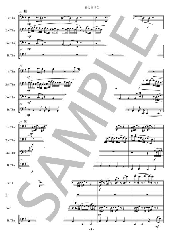 Ut music0011 4