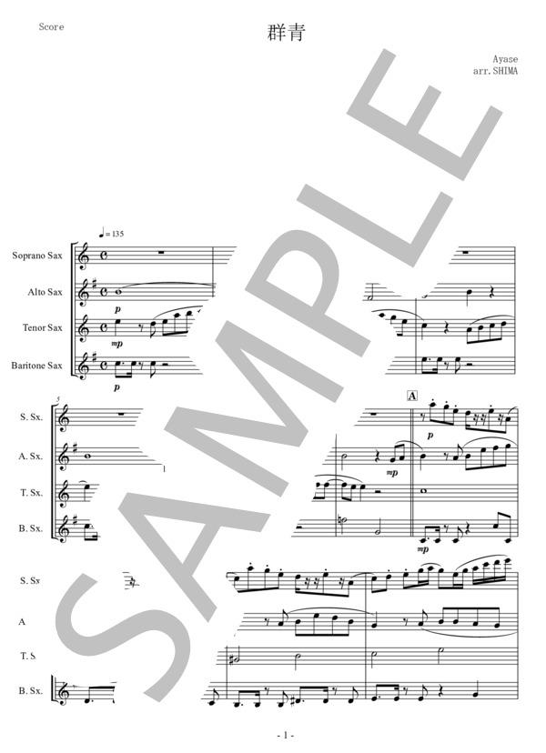 Ut music0013 1