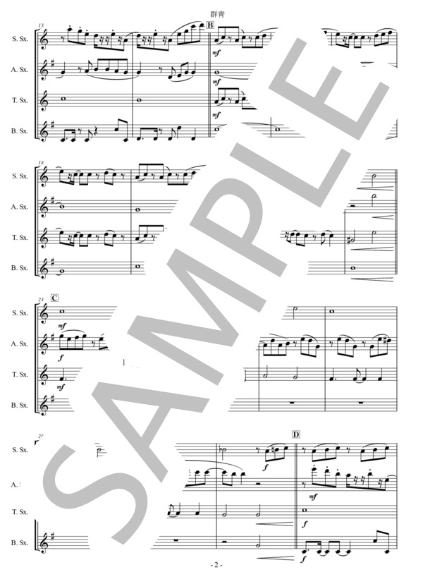 Ut music0013 2