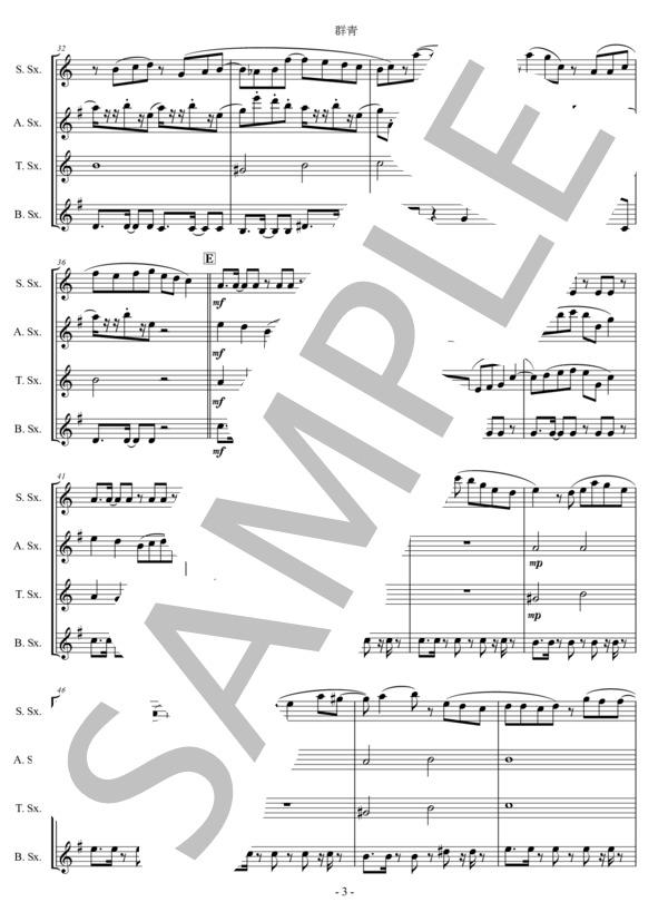 Ut music0013 3