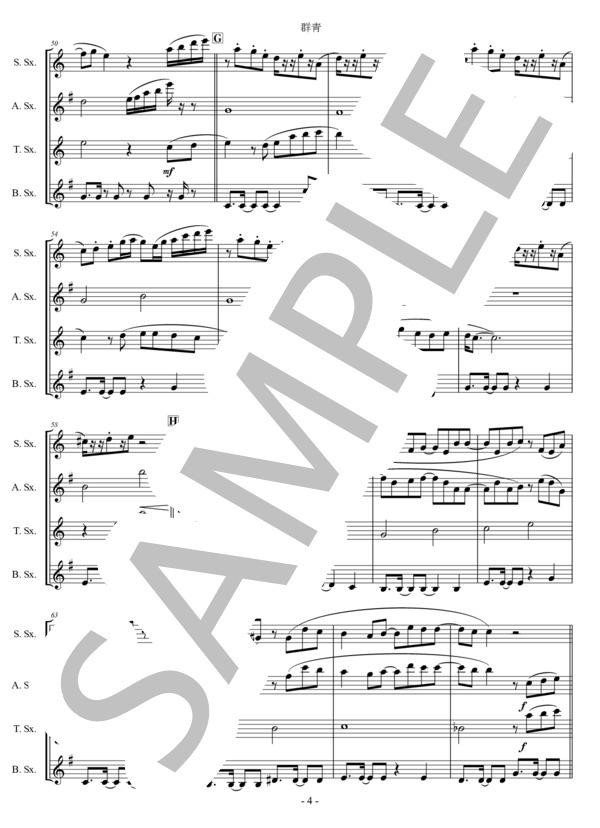 Ut music0013 4