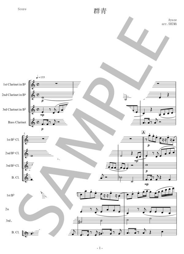 Ut music0014 1