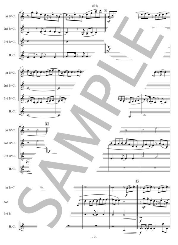Ut music0014 2