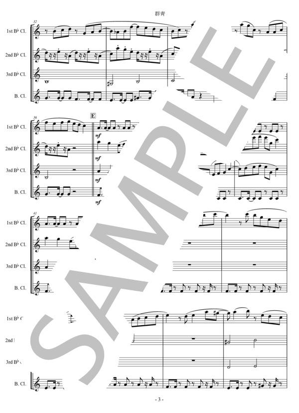 Ut music0014 3