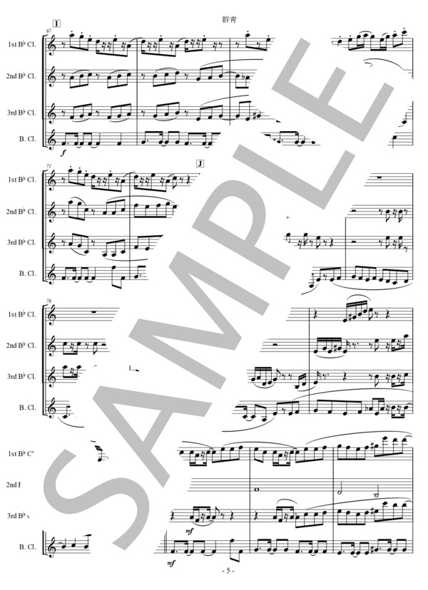 Ut music0014 5