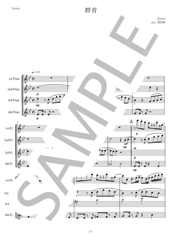 Ut music0015 1