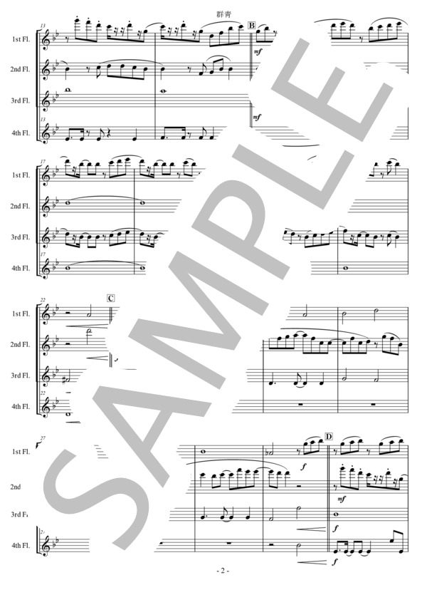 Ut music0015 2