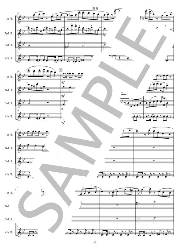 Ut music0015 3