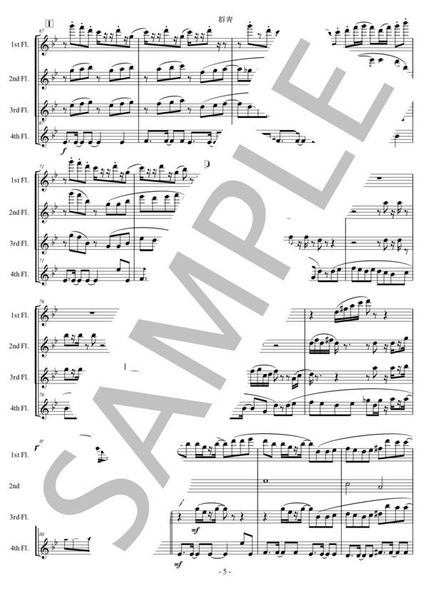 Ut music0015 5