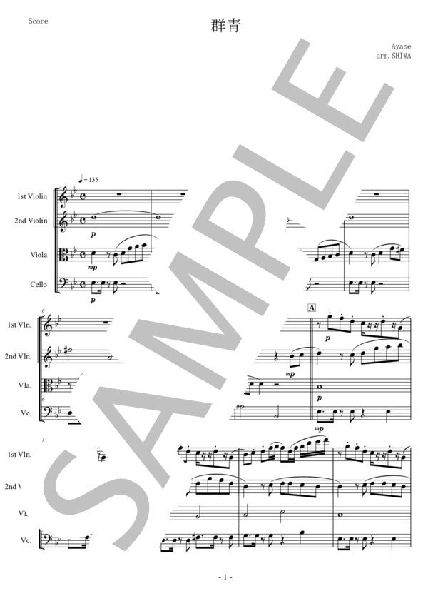 Ut music0016 1