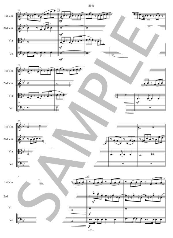 Ut music0016 2
