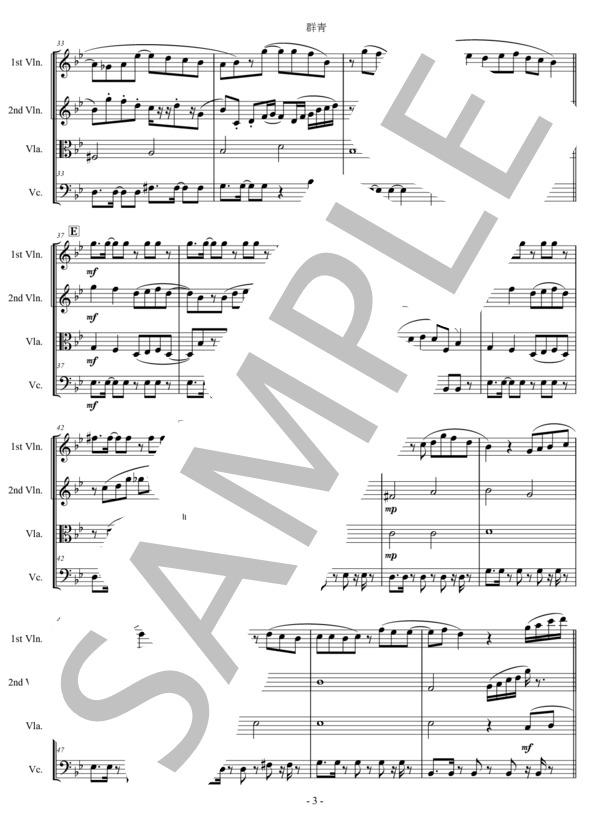 Ut music0016 3
