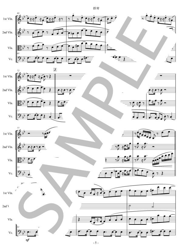 Ut music0016 5
