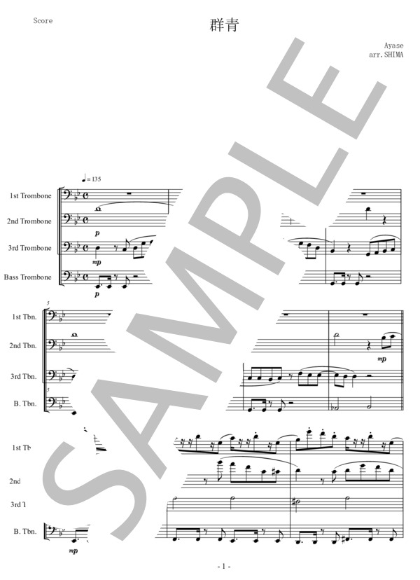 Ut music0017 1