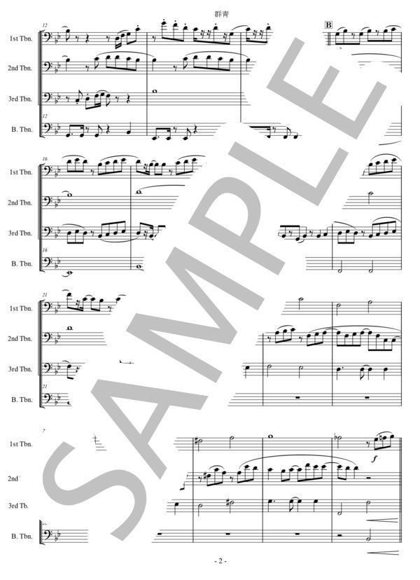 Ut music0017 2