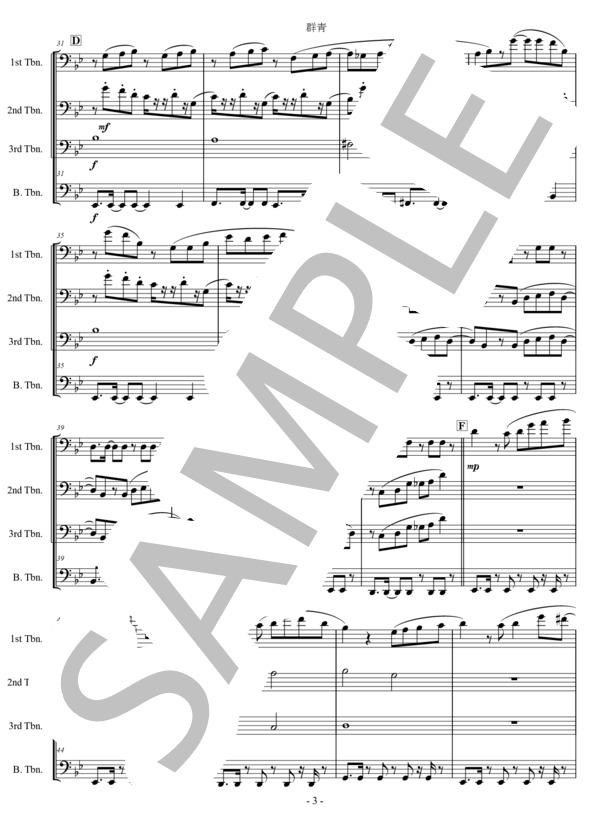 Ut music0017 3