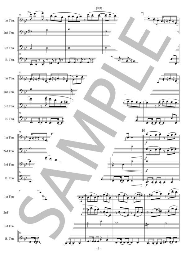 Ut music0017 4