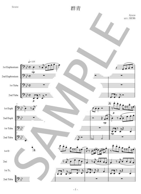 Ut music0018 1