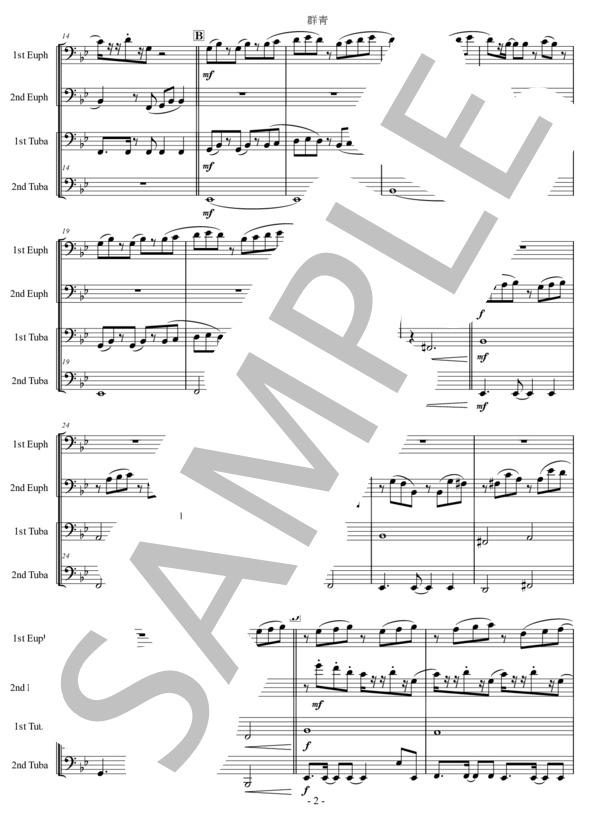 Ut music0018 2